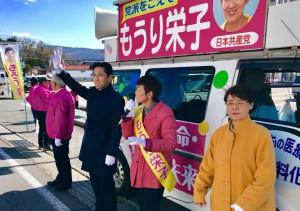 0404 藤野 毛利 神山
