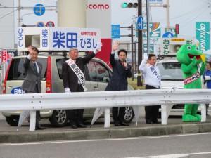 0414 塩尻 柴田 小沢