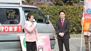 0329 藤野 和田