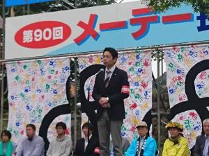 20190501 メーデー 武田